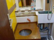 Dalu 47 - Salle d'eau