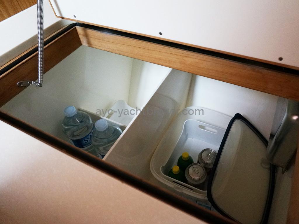 OVNI 395 - Réfrigérateur en glacière