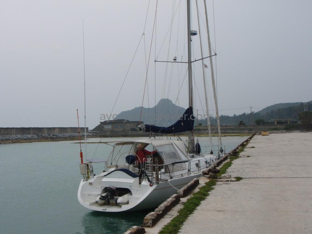 Universal Yachting 49.9 - Au quai